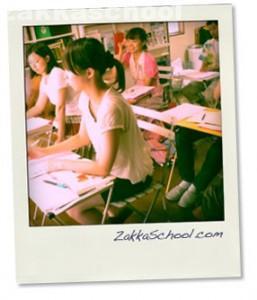 授業中 雑貨の学校