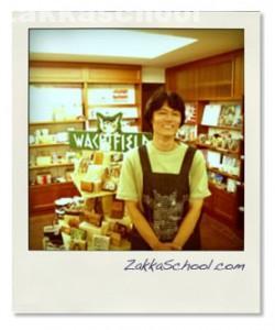 雑貨店オーナー生徒写真 雑貨の学校