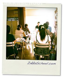 雑貨の学校写真店内実習