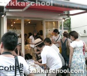 雑貨の学校1日雑貨店