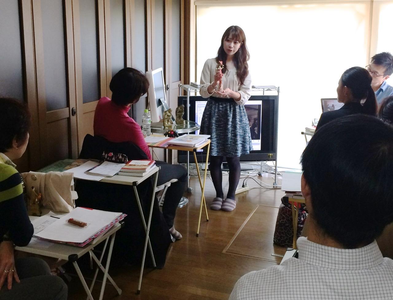 授業プレゼンテーション