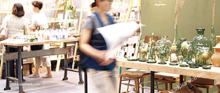 「雑貨の仕入と見本市訪問」7月6日(水) 相談タイムも。1日雑貨セミナーⓇ
