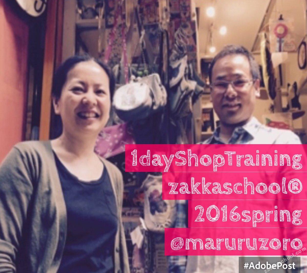 人気雑貨店1日インターン2016年春期生のアルバム「雑貨の学校」