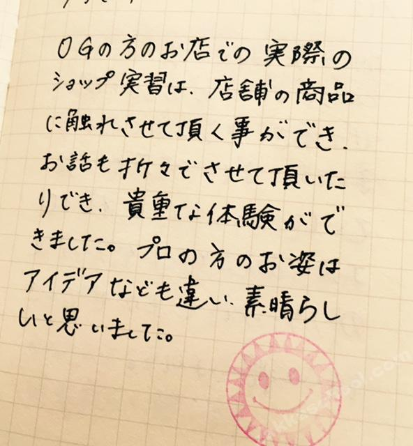 2016年秋期生徒の受講日記【雑貨の学校】長期講座