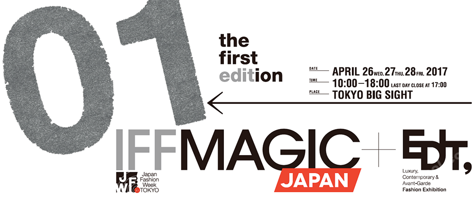 ファッションの大型国際見本市「IFFMAGIC」併催セミナーで講師が登壇