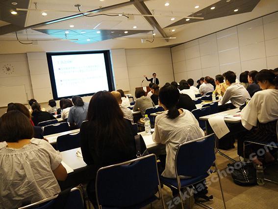 9月4日 東京ギフトショーで雑貨の学校講師が公式セミナー! 東京ビックサイト