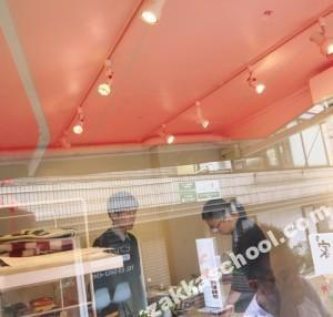 【雑貨の学校】参加御礼2月3日「雑貨屋さんのはじめかた、儲けかた/効果的な店舗開業と運営」