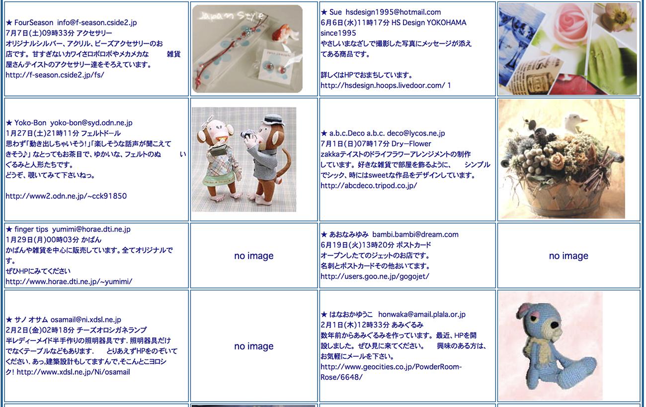 作家ファイル4